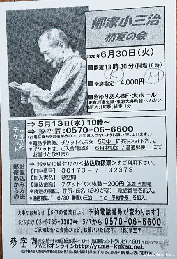 1593849993128-24cae215-9f54-4c6c-b7c4-a89e34e539e4