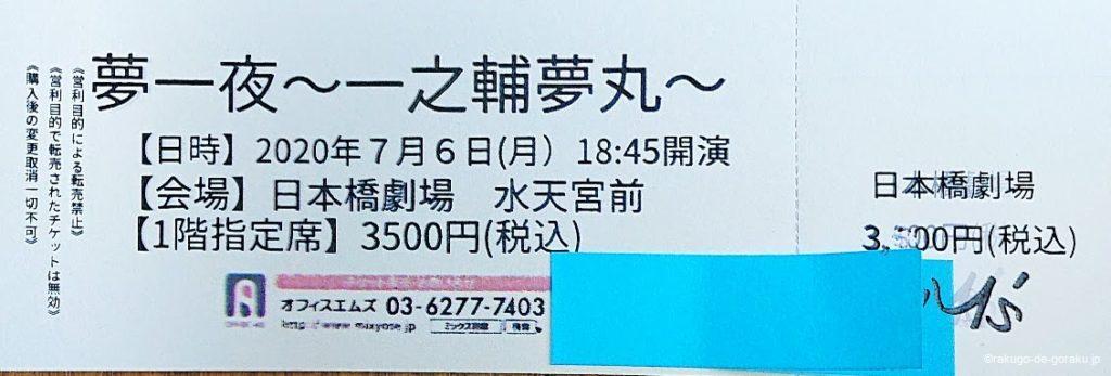1593934171680-71929725-7448-49a2-9758-0c77f0b2b800